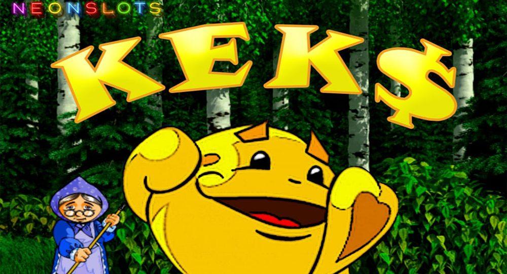 Ігровий автомат Keks